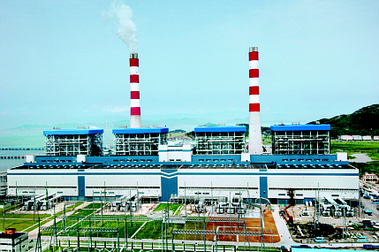 Yuhuan, China's most advanced coal-fired power plant, boasts 